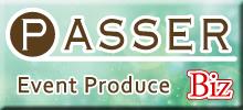 株式会社ビズプラス PASSER – イベントプロデュース パッセ